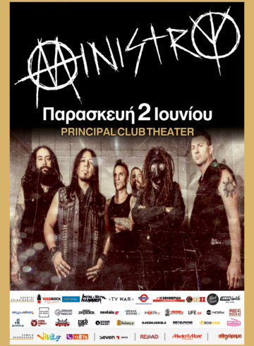 Ministry live in Thessaloniki
