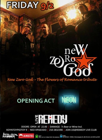NEW ZERO GOD(GR)