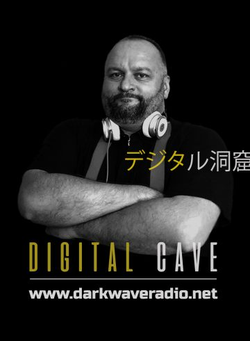 Digital Cave